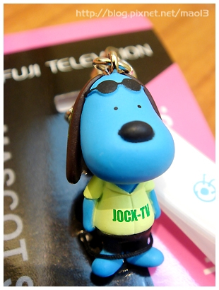 富士藍色狗