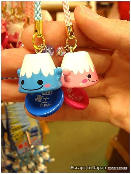 富士山吉祥物吊飾