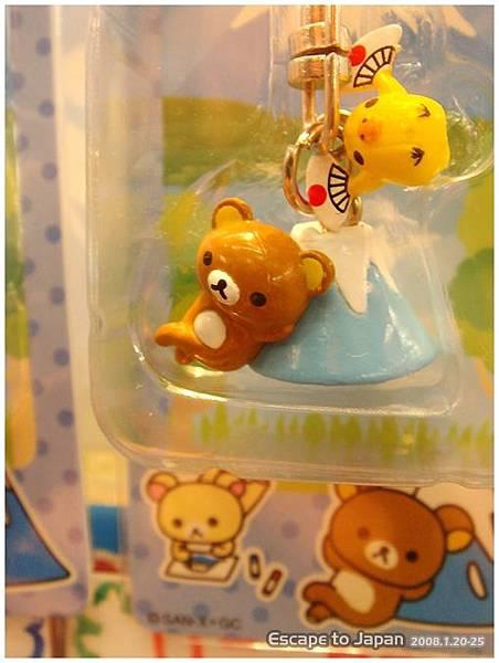 富士山限定懶懶熊