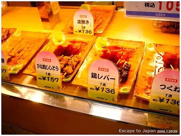 日本的美食街真的很over