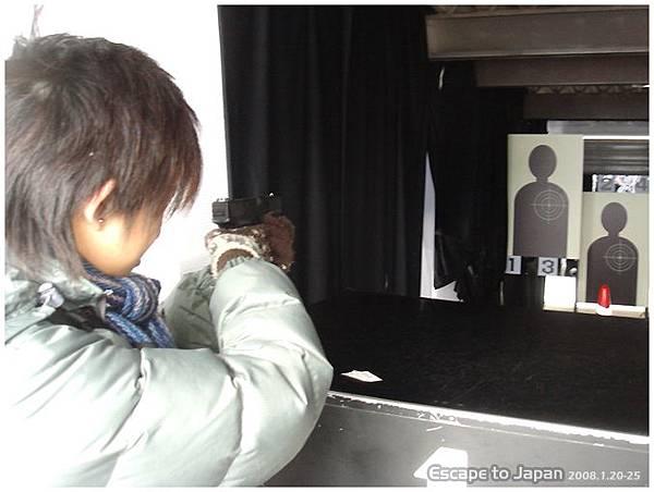 進去前先練習射擊