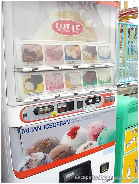 這裡也賣冰