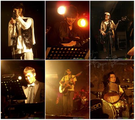 2008.03.15 Sodagreen