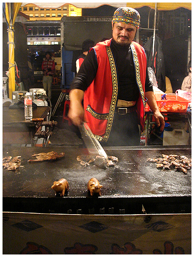 烤山豬肉攤販