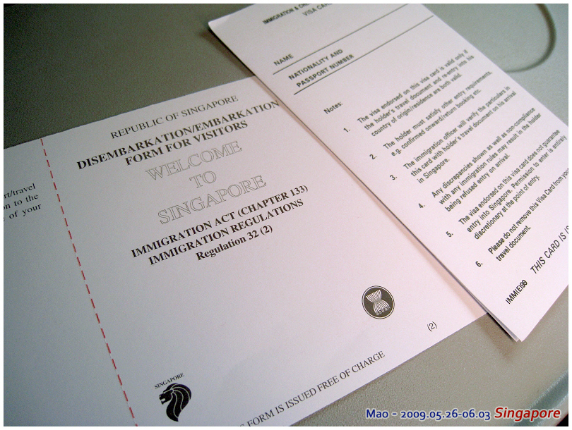 新加坡的入境卡要另外寫