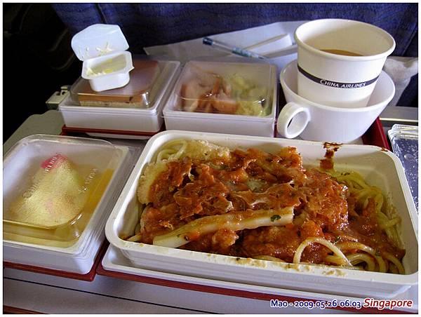 華航的飛機餐 - 義大利麵