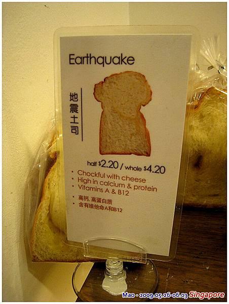 新加坡沒有地震吧