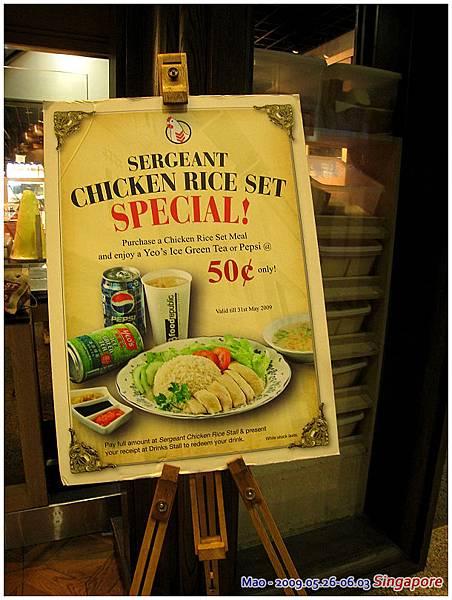 美食街裡的海南雞飯特餐