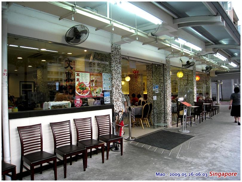 今天吃的是很有名的文東記海南雞飯!!!