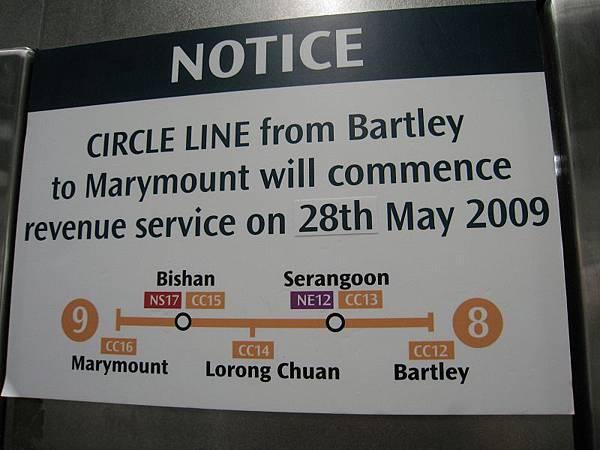 新加坡MRT一開始真的是有點難懂 害我們一直狂loop