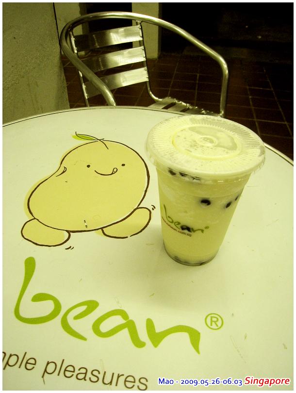 這很好喝唷!!!  Mr. Bean 的珍珠豆奶!!!