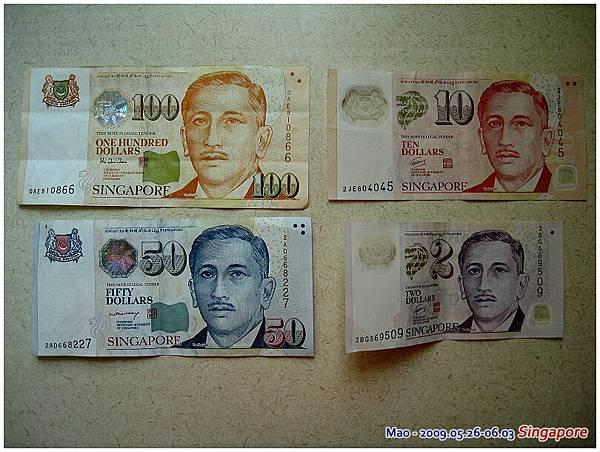 新加坡的錢