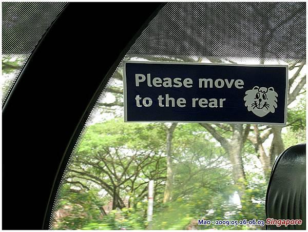 校園公車上的標誌