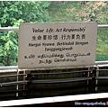 地鐵站的標誌..... 是很多人在這自殺嗎= =
