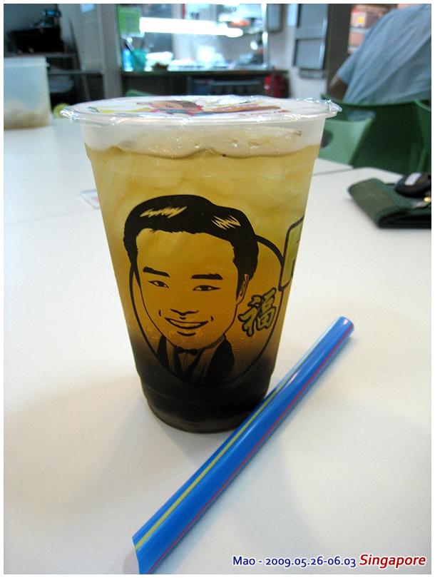 新加坡的珍珠綠茶... 還可以拉 不會說很難喝