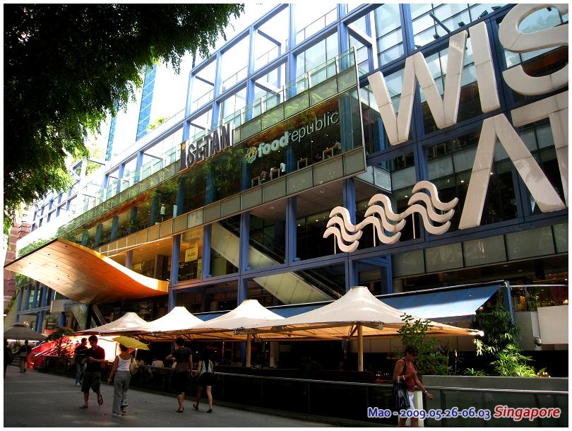 某個shopping mall