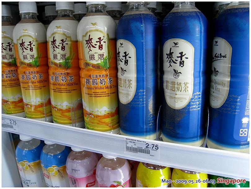 麥香跑到新加坡變高檔貨了 一罐換算起來要台幣快60!!!