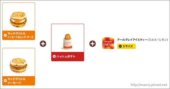 McDonald.jpg