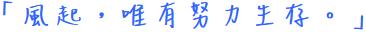 火狐截圖_2014-06-29T04-41-36.099Z