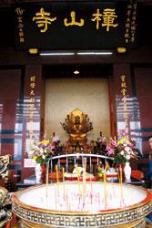 樟山寺2.jpg