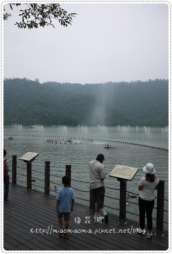 梅花湖02.JPG