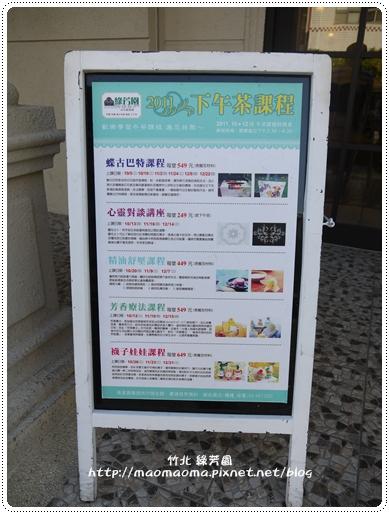 綠芳園36.JPG