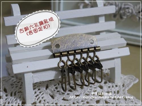 古銅鑰匙排-01.JPG