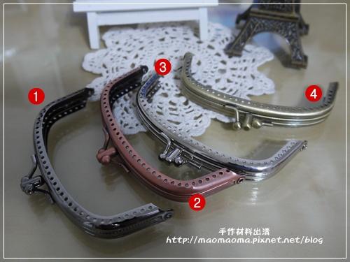 拱形三折口金-01.JPG