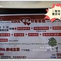 TINA廚房17.JPG