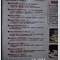 TINA廚房18.JPG