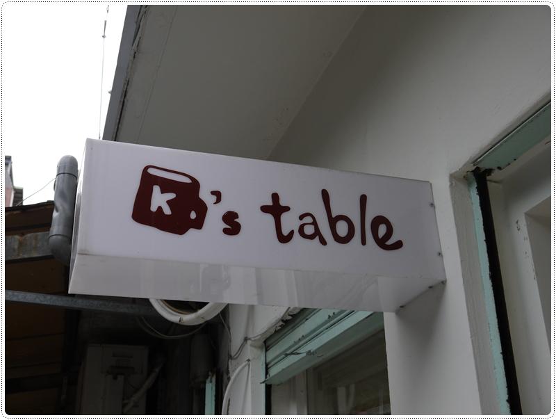 k'table-011.JPG