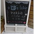 k'table-012.JPG