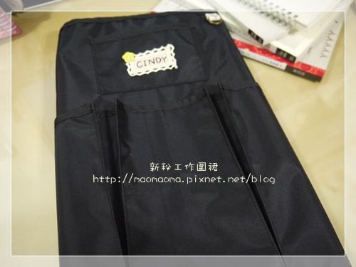 新秘圍裙05.JPG