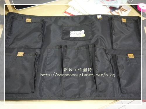 新秘圍裙06.JPG
