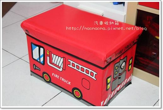 汽車收納箱02.JPG