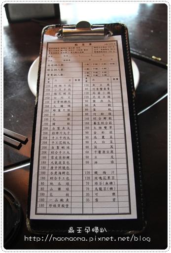 鼎王03.JPG