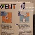AVENT-08