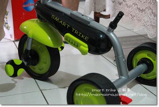 三輪車05