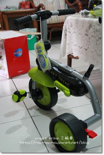 三輪車07