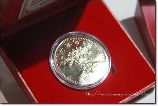 金銀幣08