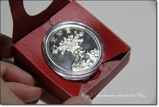 金銀幣07