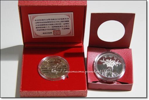 金銀幣05
