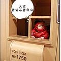 紙箱王06
