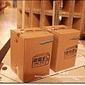 紙箱王11