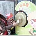 郭元益02