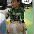 1Y6D愛樂園-01