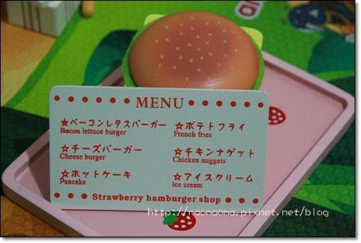 漢堡組14