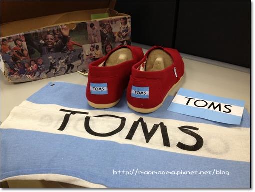 TOMS-06
