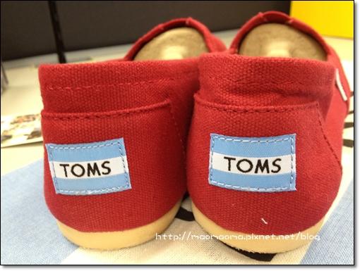 TOMS-09
