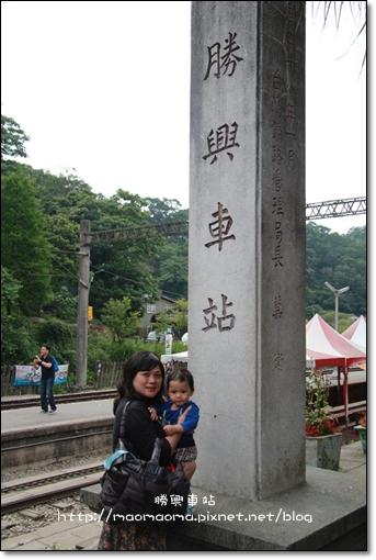 勝興車站07